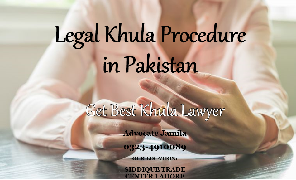 Khula Procedire in Pakistan